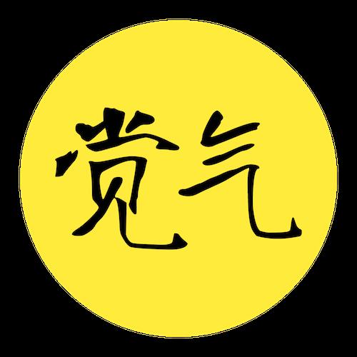Qi-mindful - Qigong Logo